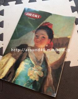 dansyari_0726_artbook