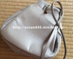 母のノーブランドのバッグ