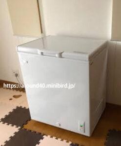 ハイアール冷凍庫145L