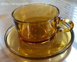 アンバーガラスのカップ