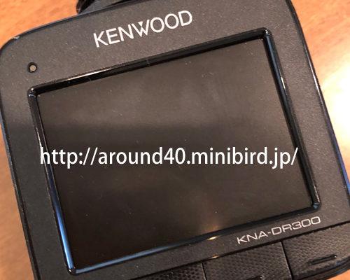 ドライブレコーダー ケンウッドKENWOOD KNA-DR300の故障、不具合ランプがオレンジに点滅に対する問い合わせの回答