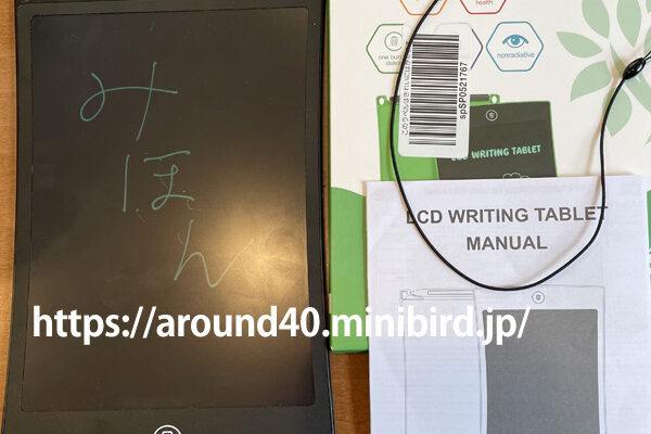 おすすめHOMESTEC 電子パッド 電子メモ帳 ロック機能搭載 単語帳 筆談ボード 書いて消せるボード 8.5インチ (黒)を使用した感想